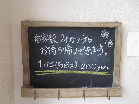 resize0478.jpg